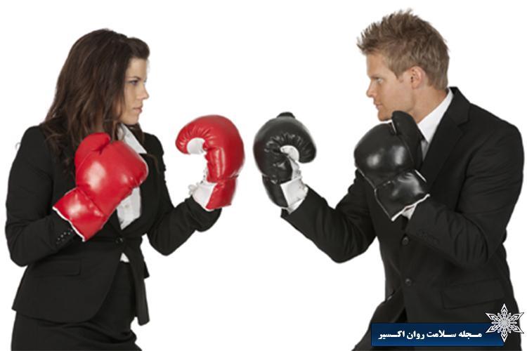 تعارض همسران