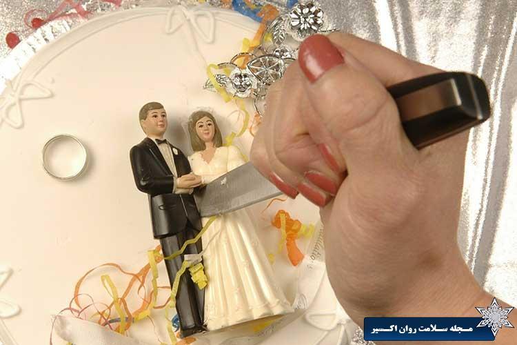 تنها را حل خیانت زناشویی