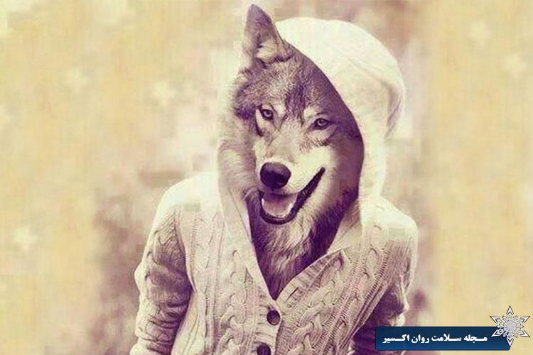نحوه شناسایی گرگ در لباس گوسفند